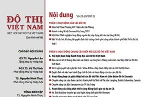 Ấn phẩm số 26, tháng 9/2012